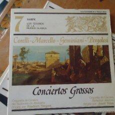 Discos de vinilo: LOS TESOROS DE LA MÚSICA CLÁSICA - DISCO VINILO - SARPE GRAN ENCICLOPEDIA . Lote 59510147