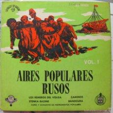 Discos de vinilo: AIRES POPULARES RUSOS VOL. 1: LOS REMEROS DEL VOLGA + CAMINOS + STENKA RAZINE + BANDOURA. Lote 59534359