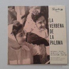 Discos de vinilo: LA VERBENA DE LA PALOMA - ED. ESPECIAL PARA SUBCRIPTORES CÍRCULO INTERNACIONAL - 33 1/3 R.P.M. -. Lote 59544235