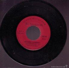 Discos de vinilo: ANA MARIA LA JEREZANA - BODA EN EL CIELO - MI CORDERA - FIESTA FLAMENCA - ROSA MALENA - SINGLE EP. Lote 59548399