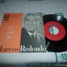 Discos de vinilo: EL ARTE DE MARCOS REDONDO. Lote 59598807