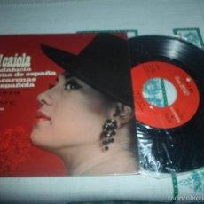 Discos de vinilo: AL CAIOLA ANDALUCIA. Lote 59599083