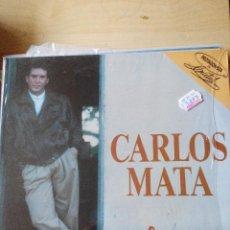 Discos de vinilo: CARLOS MATA - CAUTIVO - LP VINILO. Lote 59652071