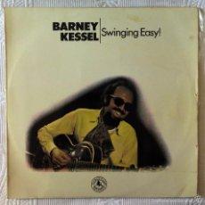 Discos de vinilo: BARNEY KESSEL, SWINGING EASY (BLACK LION) LP ESPAÑA. Lote 183418942