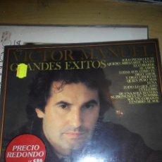 Discos de vinilo: VICTOR MANUEL - GRANDES EXITOS - LP VINILO. Lote 59672015
