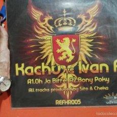 Discos de vinilo: LP KACHU VS IVAN F. Lote 59761240