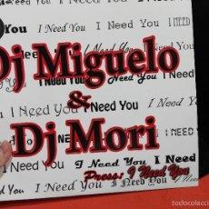 Discos de vinilo: LP DJ MIGUELO. Lote 59761888