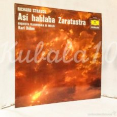 Discos de vinilo: ASI HABLABA ZARATUSTRA ·· RICHARD STRAUSS · ORQ. FILARMONICA DE BERLIN · KARL BOHM . Lote 59786752