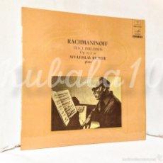 Discos de vinilo: RACHMANINOFF ·· TRECE PRELUDIOS · OP. 23 Y 32 ·· SVYATOSLAV RICHTER ·· PIANO · . Lote 59786868