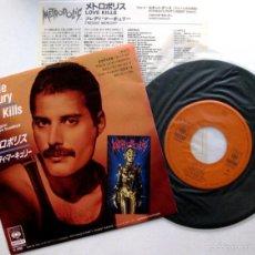 Discos de vinilo: FREDDIE MERCURY - LOVE KILLS - METROPOLIS - SINGLE CBS/SONY 1984 JAPAN (EDICIÓN JAPONESA) BPY. Lote 59820868
