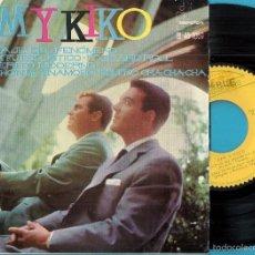 Discos de vinilo: KIM Y KIKO: EL FICHAJE DEL FENÓMENO / EL ROCK FUTBOLÍSTICO / EL TORERITO MODERNO / TU CHICHÓN ME.... Lote 59856068