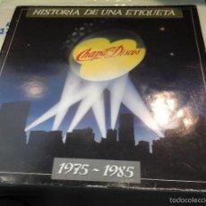 Discos de vinilo: MUSICA LP HISTORIA DE UNA ETIQUETA CHAPA DISCOS 1975 1985 ÑÑ. Lote 59922059