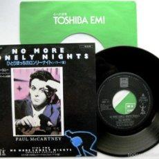 Discos de vinilo: PAUL MCCARTNEY - NO MORE LONELY NIGHTS - SINGLE ODEON 1984 JAPAN (EDICIÓN JAPONESA) BPY. Lote 60086215