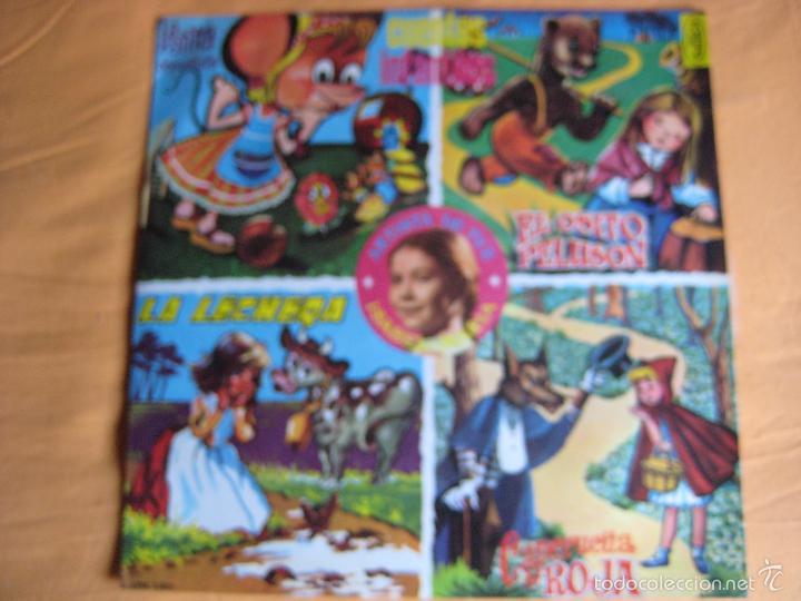 CUENTOS INFANTILES LP ACROPOL 1968 ISABEL MARIA TELEVISION TVE (Música - Discos - LPs Vinilo - Música Infantil)