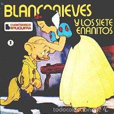 Discos de vinilo: BLANCANIEVES Y LOS SIETE ENANITOS -- CUENTO DISCO - SINGLE. Lote 60093647
