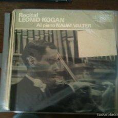 Discos de vinilo: RECITAL DE LEONID KOGAN-AL PIANO NAUM VALTER. Lote 60114039