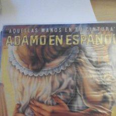 Discos de vinilo: ADAMO EN ESPAÑOL - AQUELLAS MANOS EN TU CINTURA - 2 LPS VINILO. Lote 230759745