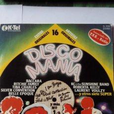 Discos de vinilo: VARIOS ARTISTAS - DISCO MANIA 1978 - LP VINILO. Lote 60149399