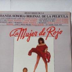 Discos de vinilo: STEVIE WONDER - LA MUJER DE ROJO - LP VINILO. Lote 60150371