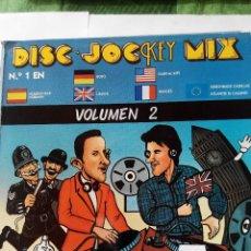 Discos de vinilo: DISC JOCKEY MIX VOLUMEN 2 - 3 LPS CAJA VINILO. Lote 60159035
