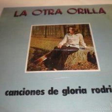 Discos de vinilo: GLORIA RODRIGO. LA OTRA ORILLA. Lote 60227127