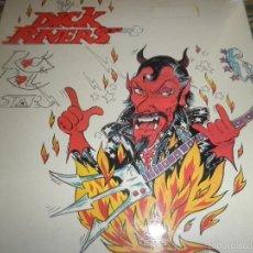 Discos de vinilo: DICK RIVERS - ROCK N ROLL STAR LP - ORIGINAL FRANCES - MOUCHE RECORDS 1974 - GATEFOLD COVER -. Lote 60228411