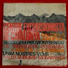 Discos de vinilo: CENTRE EXCURSIONISTA DE CATALUNYA (EP. EDIGSA 1965) (NUEVO) CORAL C.E.C. - CANÇONS ACAMPADA, EPLAI. Lote 60253579