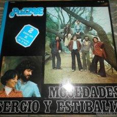 Discos de vinilo: MOCEDADES / SERGIO Y ESTIBALIZ LP DOBLE - ORIGINAL ESPAÑOL - PUZZLE 1979 - GATEFOLD COVER -. Lote 60327919