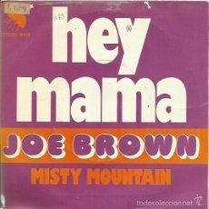 Discos de vinilo: JOE BROWN. SINGLE PROMOCIONAL. SELLO EMI-ODEON. EDITADO EN ESPAÑA. AÑO 1973. Lote 60337859