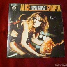 Discos de vinilo: ALICE COOPER LAMENTO JUVENIL 74 HISPA VOX 1974. Lote 60341863
