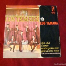 Discos de vinilo: LOS TAMARA EP ALLA,ALLA Y 3 MAS SELLO SELLO ZAFIRO 1964. Lote 60343175