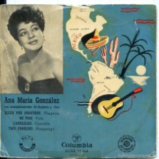 Dischi in vinile: ANA MARIA GONZALEZ / RUEGA POR NOSOTROS + 3 (EP 1959). Lote 60359007