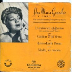 Dischi in vinile: ANA MARIA GONZALEZ / EXTRAÑOS EN EL PARAISO + 3 (EP 1959). Lote 60359387