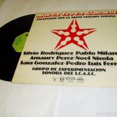 Discos de vinilo: LP NUEVA TROVA CUBANA 1978, SILVIO RODRIGUEZ, PABLO MILANÉS......... Lote 60379547