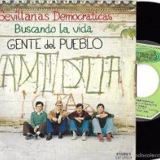 Discos de vinilo: GENTE DEL PUEBLO: BUSCANDO LA VIDA / TODOS A UNA. Lote 60399475