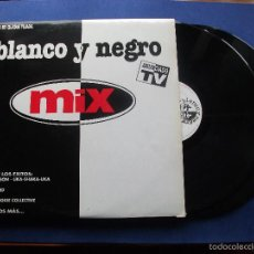 Discos de vinilo: BLANCO Y NEGRO MIX - MIXED BY QUIQUE TEJADA - ESPAÑOLA 1994 DOBLE LP. Lote 60421571
