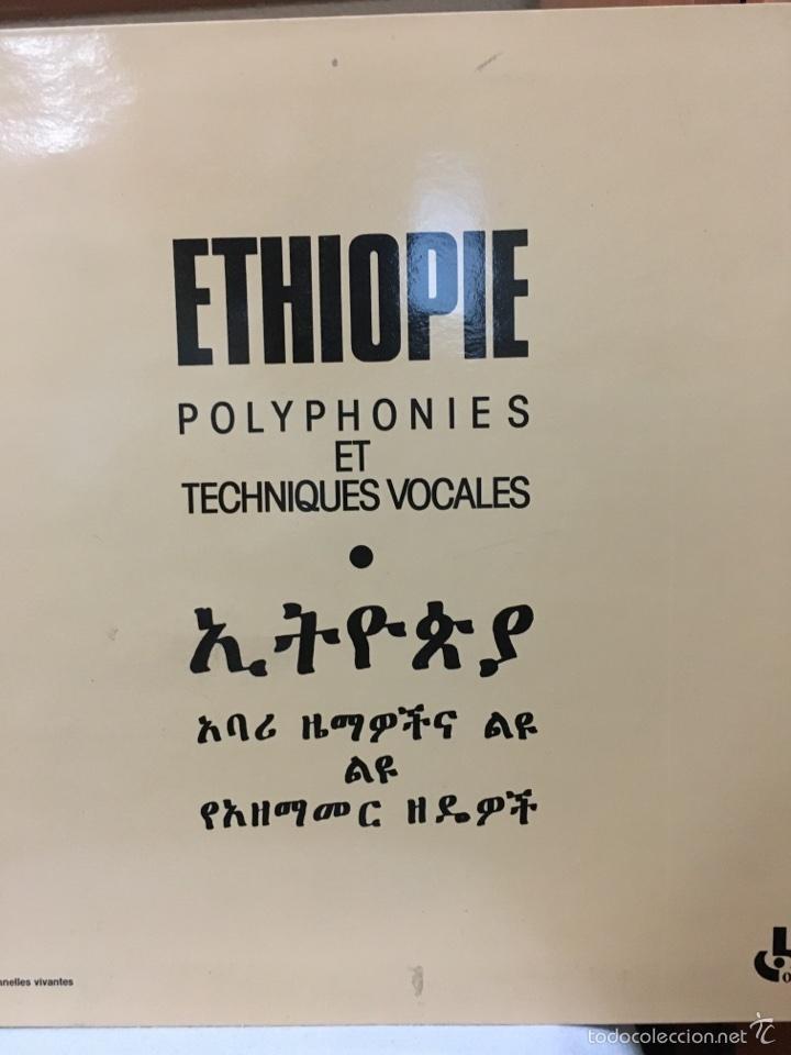 ETHIOPIE-POLYPHONIES ET TECHNIQUES VOCALES-1986-MUY RARO-NUEVO (Música - Discos - LP Vinilo - Étnicas y Músicas del Mundo)