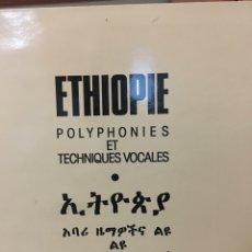 Discos de vinilo: ETHIOPIE-POLYPHONIES ET TECHNIQUES VOCALES-1986-MUY RARO-NUEVO. Lote 60457970