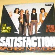 Discos de vinilo: THE ROLLING STONES - 1976 - ED. ESPAÑOLA . Lote 60462167