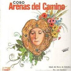 Discos de vinil: CORO ARENAS DEL CAMINO. SEVILLANAS,89. HDAD. DEL ROCÍO DE BOLLULLOS PAR DEL CONDADO D-FLA-1922. Lote 207086050