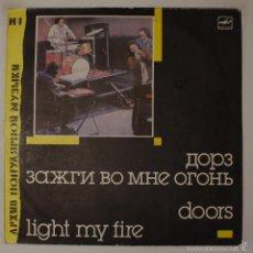 Discos de vinilo: THE DOORS - ????? ?? ??? ????? (LIGHT MY FIRE) (URSS). Lote 60598343