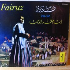 Discos de vinilo: FAIRUZ - THE DAYS OF THE FAKHR EDDEEN (HIGHLIGHTS) - MONITOR MFS 707 - EDICION USA. Lote 151904813