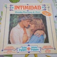 Discos de vinilo: INTIMIDAD GRANDES CANCIONES DE AMOR.. Lote 60712255