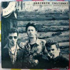 Discos de vinilo: GABINETE CALIGARI - MAXI PROMOCIONAL ENTREVISTA PROGRAMA ESPECIAL GRANDES EXITOS - RARO. Lote 60792023