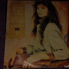 Discos de vinilo: ALICE - PROSPETTIVA NEVSKI / MAL D'AFRICA - SINGLE ESPAÑOL C37. Lote 60805971