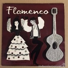 Discos de vinilo: FLAMENCO - PEPE DE ALMERIA AND HIS ENSEMBLE - CONCERT HALL. Lote 60816475