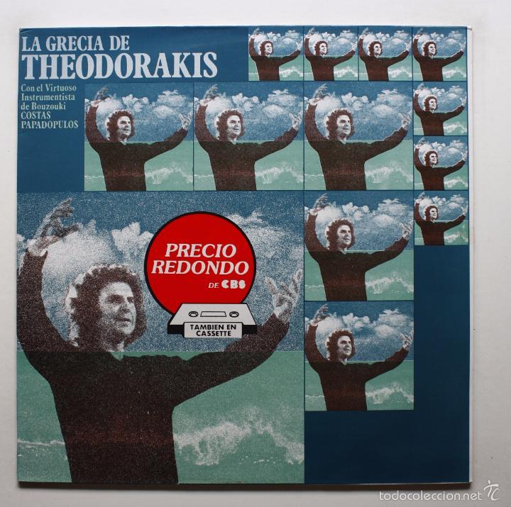 MIKIS THEODORAKIS - LA GRECIA DE THEODORAKIS (Música - Discos - LP Vinilo - Étnicas y Músicas del Mundo)
