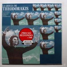 Discos de vinilo: MIKIS THEODORAKIS - LA GRECIA DE THEODORAKIS. Lote 60839583