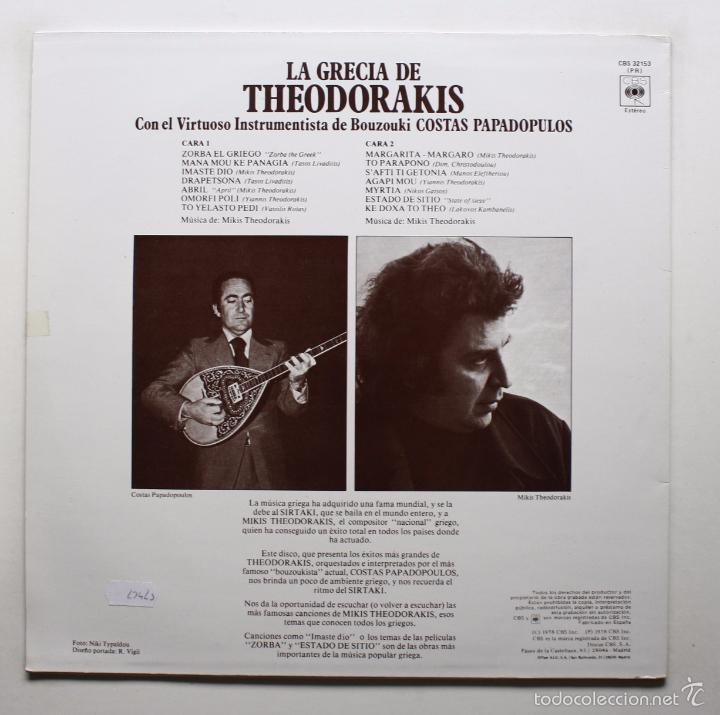 Discos de vinilo: MIKIS THEODORAKIS - LA GRECIA DE THEODORAKIS - Foto 2 - 60839583
