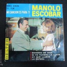 Discos de vinilo: SINGLE. MANOLO ESCOBAR. BANDA SONORA DEL FILM MI CANCIÓN ES PARA TI.. Lote 69912755